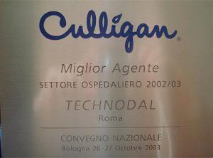 attestato_2003_500-1-300x222-Storia-Technodal